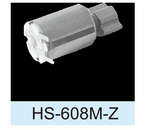 Coreless-DC-Motor_HS-408-Z15080075
