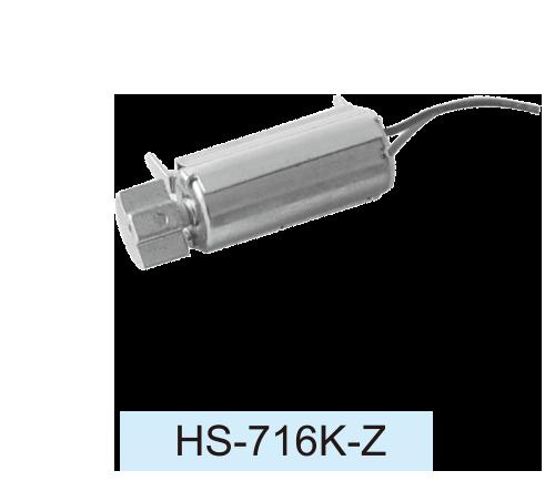 Coreless-DC-Motor_HS-716K-Z30060090